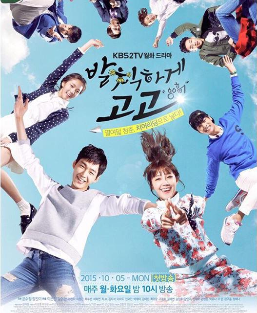 Sassy Go Go Cheer Up Subtitle Indonesia English Episode 1 16