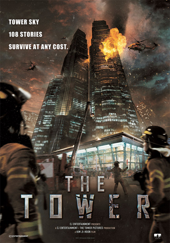 The Tower 2013 Movie Korea
