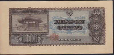 Giappone 1000 Yen 1950 P# 92b