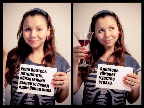 Если боитесь поправиться, выпивайте стакан вина перед едой — оно притупляет чувство страха!