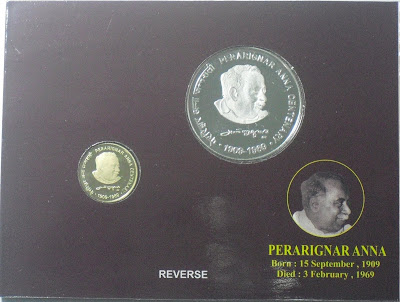 annadurai proof set reverse