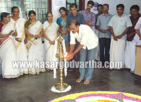 District co-operative bank Onam celebration, Inauguration, Kasaragod