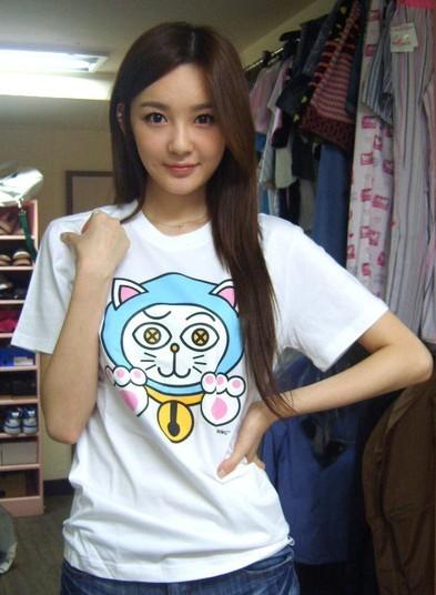 min kyung