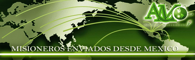 Misioneros Méxicanos