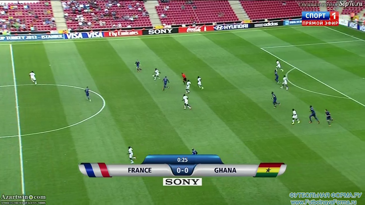 U20 World Cup - France vs Ghana