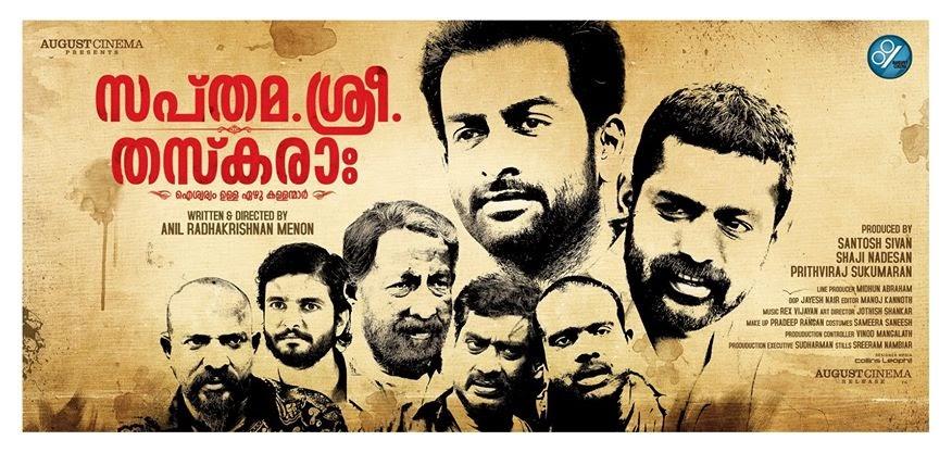 Sapthamashree Thaskaraha review