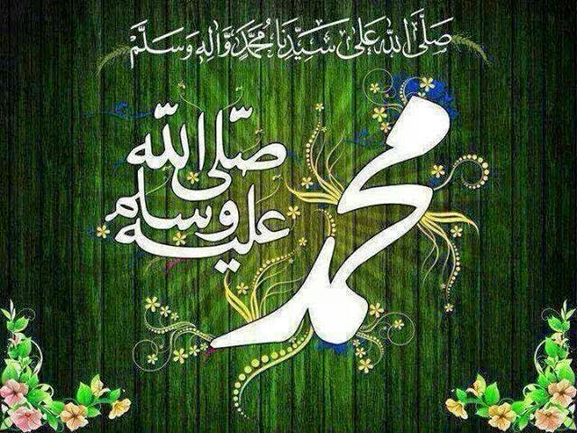 855 best Prophet Muhammad (S.A.W.W) images on Pinterest