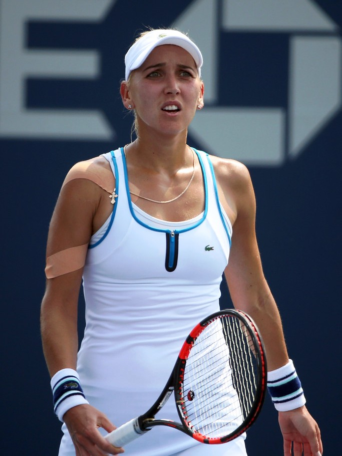 Elena Vesnina Nude Photos 72