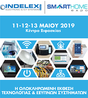 INDELEX - SMART HOME Expo