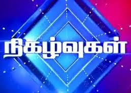 Captain TV 10 06 2014 Nigalvugal