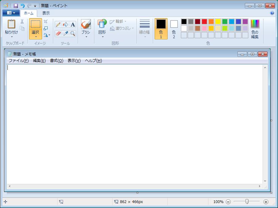 リモートデスクトップ接続先で画像編集ソフトにスクリーンキャプチャした画像を貼り付け、 画像ファイルとして保存して、リモートデスクトップ接続元へコピーする
