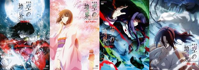 [AK][Coalgirls] Kara no Kyoukai Movies Collection 「 Blu-ray/FLAC/720P 」 1sth