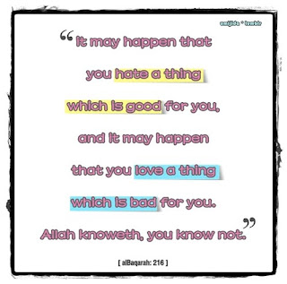 ALLAH knows islamic quote