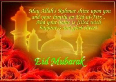 Eid-Cards-imgs-Wallpapers