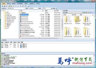 FTP Lander Portable 免安裝綠色版下載,免費好用 FTP 檔案上傳下載工具軟體