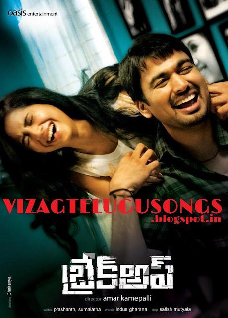Break Up 2013 Telugu Movie HD Wallpapers