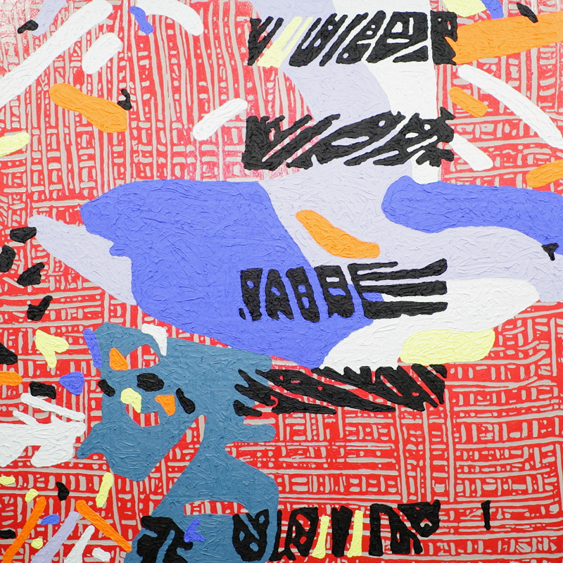 Alexander Herzog @ Riverside Arts Center