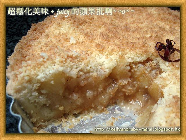 http://kellyandruby-mami.blogspot.com/2014/01/apple-crumble.html