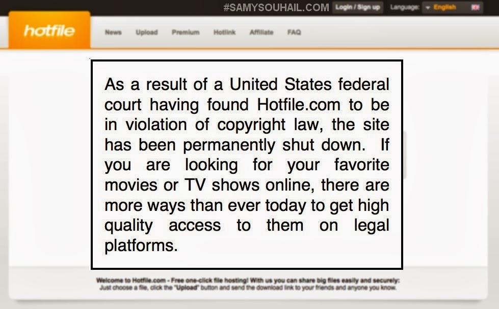 إيقاف موقع مشاركة الملفات الشهير Hotfile هوت فايل نهائيا !