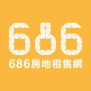 686房地租售網