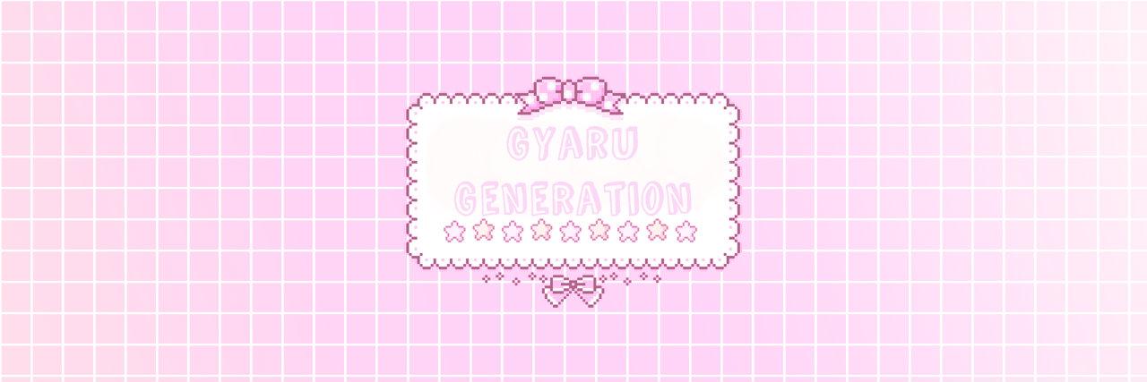 Gyaru Generation