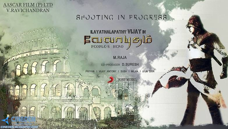 Velayudham Release Date Announced Officially