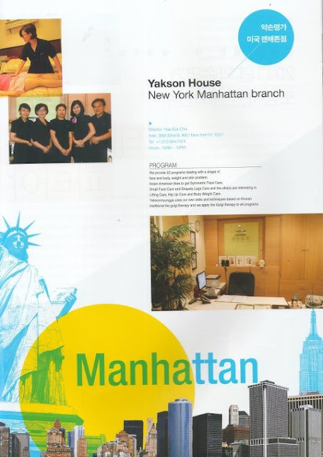 Yakson House New York Manhattan branch
