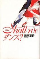 Shall We Dance?<br><span class='font12 dBlock'><i>(Dansu Wo Shimasho Ka)</i></span>