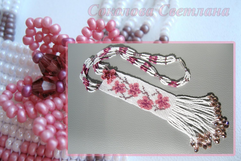 гердан схема ткачества