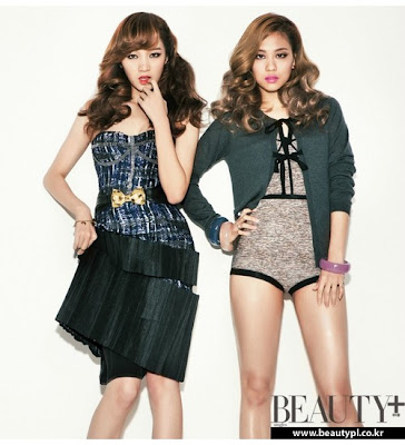Jia and Fei - Beautiful Chinese miss A Beauty+ February 2012