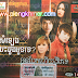RHM VCD VOL 146 - Khmer Song Entertainment