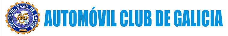 BLOG DEL AUTOMOVIL CLUB DE GALICIA