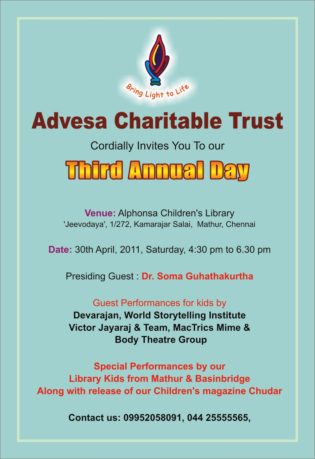 Bonsai bumblings advesa charitable trust third annual day the two libraries in combination have about 581 children as members and house 1585 books for kids visit advesa website advesa and you can reach us stopboris Choice Image