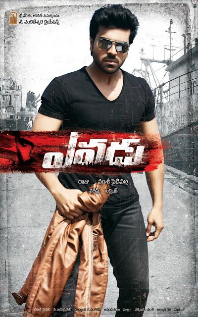 Ram Charan's Yevadu movie releasing on June 14