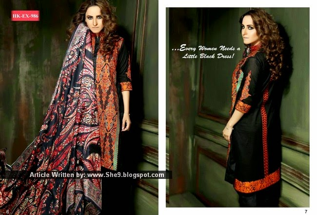 Hadiqa Kiani Fabric World Summer Collection 2015