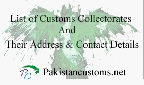 List of Collector of Customs Pakistan