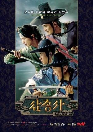 Download Korean Drama The Three Musketeers 2014