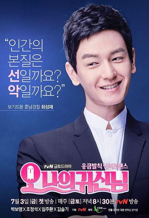 Oh My Ghost Korean Drama Wiki