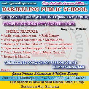 Darjiling Public School Madhepura