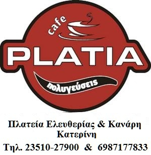 "kafe ""PLATIA"""