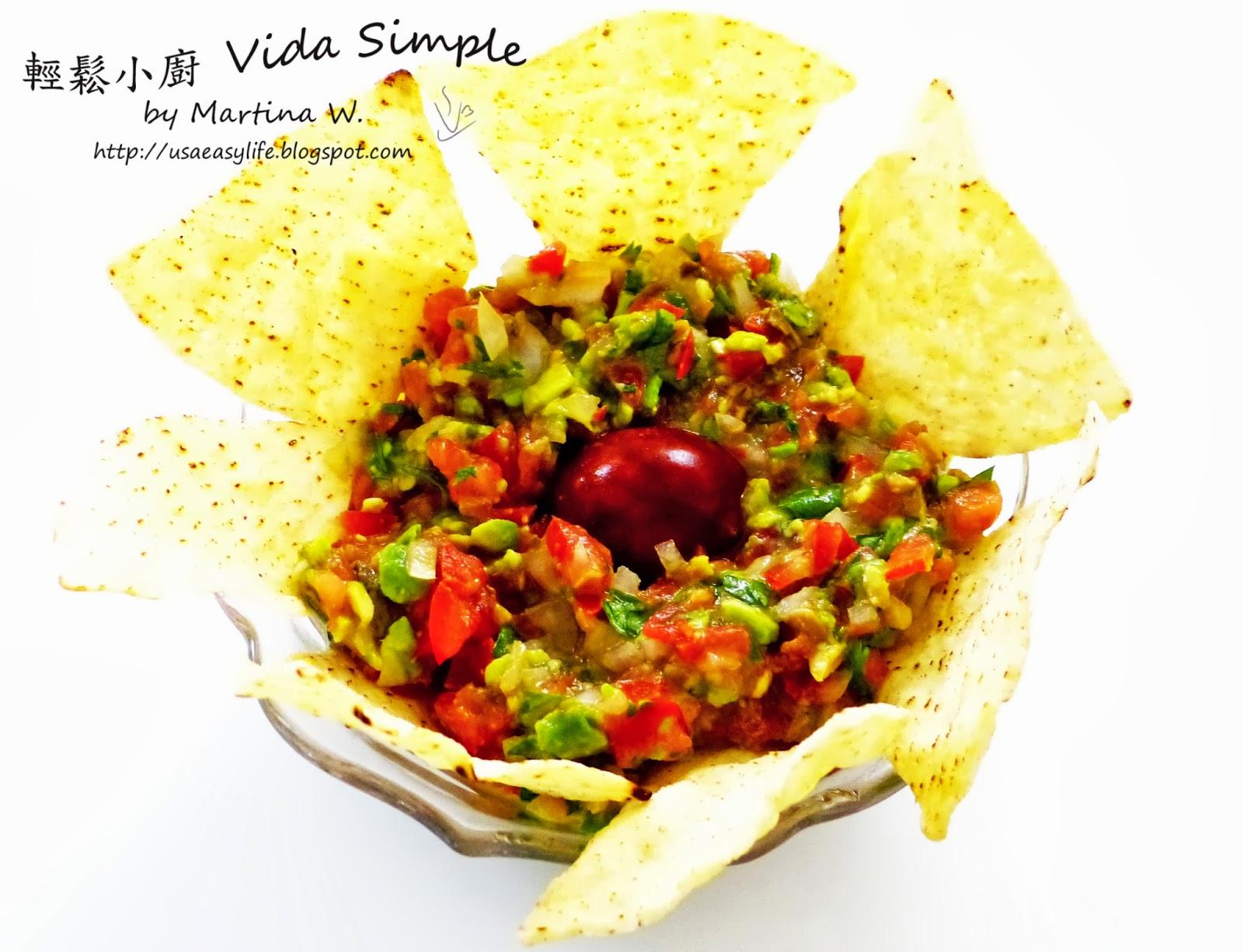 墨西哥酪梨醬 | 輕鬆小廚 Vida Simple