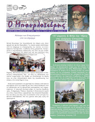 Τεύχος 14 Φεβρουάριος 2011