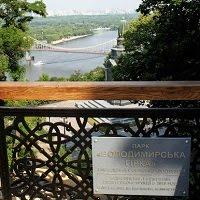 Владимирская горка после реконструкции