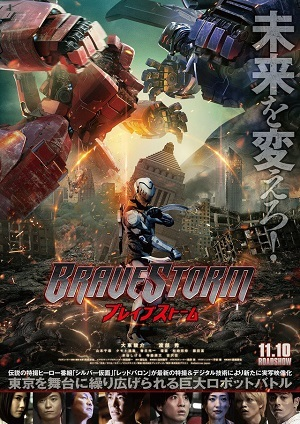 Filme BraveStorm 1080p Web-dl 2018 Torrent