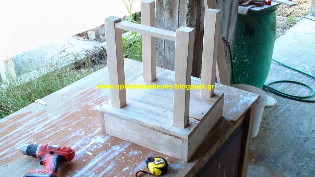 b5d8d5928a06 Απλές κατασκευές από παλέτες   Simple Pallet Construction  Νέα κατασκευή    Καρεκλάκι - μπιζουτιέρα για την κόρη μου !