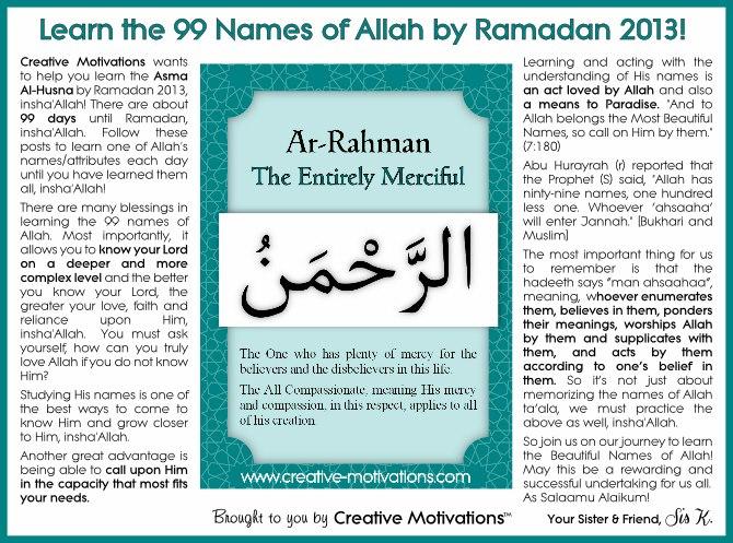 Sabr amp shukr 99 days until ramadan amp the 99 names of allah
