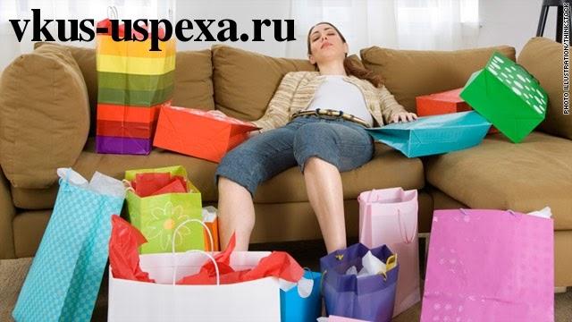 Фразы которые заставляют нас покупать, торговые манипуляции потребителями