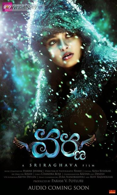 Varna Movie Anushka First Look Stills
