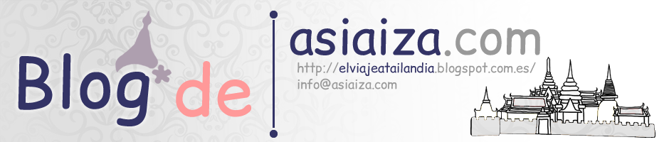 Asiaiza BLOG