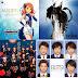 Oricon Chart semana 19 del 2014